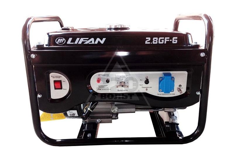 Lifan 2.8GF-6 Long run Generator